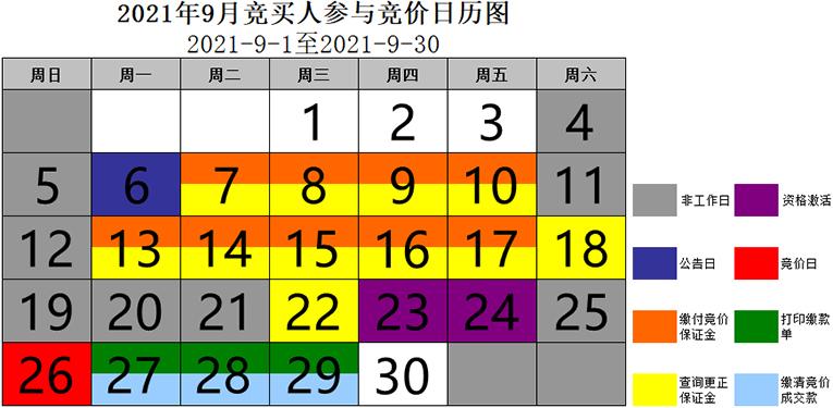 日历图-1.jpg